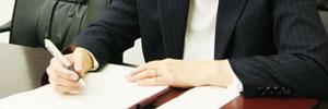 資産税・法律相談や融資制度の紹介